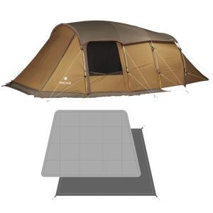 テント スノーピーク エントリー2ルーム 2点セット 当店限定販売 エルフィールド+マットシートセット 期間限定