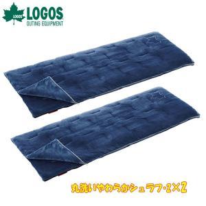 ■ジャンル:シュラフ(寝袋)/封筒型シュラフ/スリーシーズン用シュラフ(寝袋) ■メーカー: ロゴス...