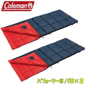 封筒型シュラフ コールマン(Coleman) パフォーマーIII/C5×2 お得な2点セット オレンジ|naturum-od