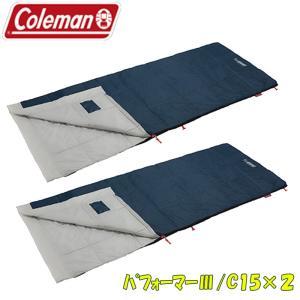 封筒型シュラフ コールマン(Coleman) パフォーマーIII/C15×2 お得な2点セット ホワイトグレー|naturum-od