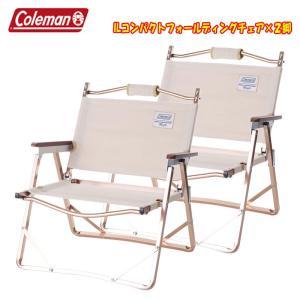 ■ジャンル:アウトドアテーブル・チェア・スタンド/アウトドアチェア/折り畳みチェア ■メーカー: C...