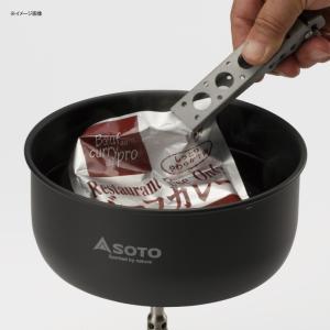 クッカーセット SOTO ナビゲータークックシステム|naturum-od|10