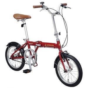 折りたたみ自転車 キャプテンスタッグ AL-FDB161 軽量折りたたみ自転車 アルミフレーム 約10kg 16インチ レッド naturum-od