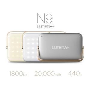 アウトドアランタン NNINE LUMENA(ルーメナー)プラス 1800ルーメン 電池式 ブラック naturum-od 06