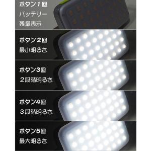 アウトドアランタン NNINE LUMENA(ルーメナー)プラス 1800ルーメン 電池式 ブラック naturum-od 10