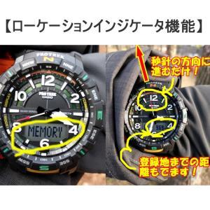 アウトドアウォッチ・時計 プロトレック 国内正規品 PRT-B50-2JF 10気圧防水 モバイイルリンク機能 ブルー|naturum-od|18