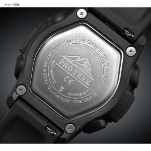 アウトドアウォッチ・時計 プロトレック 国内正規品 PRT-B50-2JF 10気圧防水 モバイイルリンク機能 ブルー|naturum-od|06