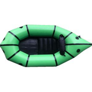 インフレータブルカヌー フロンティア CW-180 パックラフト 静水用モデル ライトグリーン naturum-od