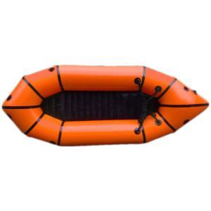 インフレータブルカヌー フロンティア CW-250 パックラフト 静水用モデル オレンジ naturum-od