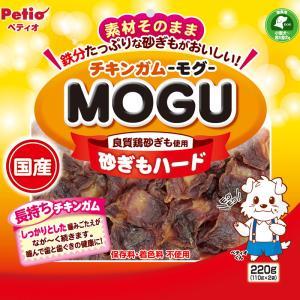 食器・フード ペティオ(Petio) チキンガムMOGU 砂肝ハード 220g|naturum-od