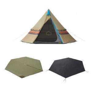 テント ロゴス 2021年新商品 Tepee ナバホ400セット-BA|naturum-od