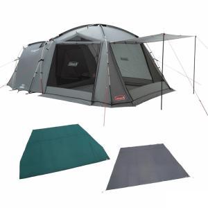 テント コールマン(Coleman) 限定カラー タフスクリーン2ルームハウス & 2ルームハウス用テントシートセット 2点セット|naturum-od