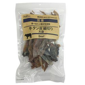 食器・フード ペットプロジャパン ペットプロ 国産おやつ 牛タン皮細切り 大袋 160g|naturum-od