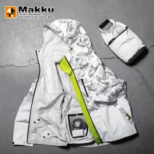 マック エアーレインジャケット 空調服 LL ジオグレー×ホワイト naturum-od