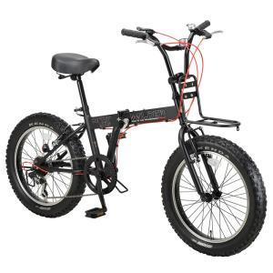 折りたたみ自転車 キャプテンスタッグ ワイルダー FDB206 CSマットブラック naturum-od