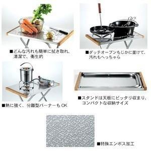 アウトドアテーブル ユニフレーム 焚き火テーブル 本体|naturum-od|02
