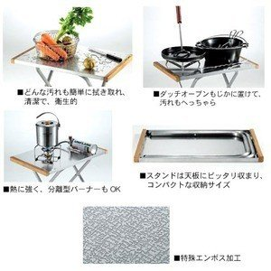 アウトドアテーブル ユニフレーム 焚き火テーブル 本体|naturum-od|03