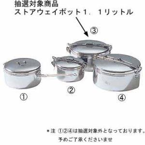 ■ジャンル:調理器具・調理用品/クッカーセット/ステンレス製ソロクッカーセット ■メーカー: MSR...