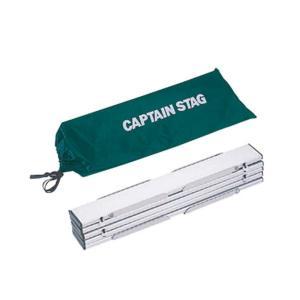 アウトドアテーブル キャプテンスタッグ アルミロールテーブル(コンパクト)|naturum-od|03