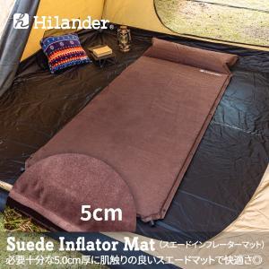 アウトドアマット ハイランダー スエードインフレーターマット(枕付きタイプ) 5.0cm セミダブル ブラウン|naturum-od