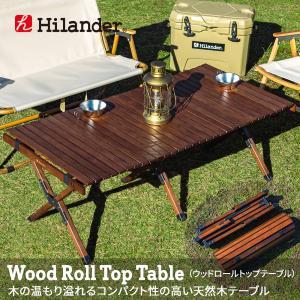 アウトドアテーブル ハイランダー ウッドロールトップテーブル 120 ダークブラウン naturum-od