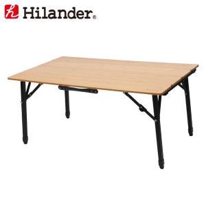 アウトドアテーブル ハイランダー バンブー4つ折りテーブル naturum-od