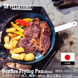 キッチンツール ハイランダー 焚き火フライパン(極厚1.6mm) 26cm|naturum-od