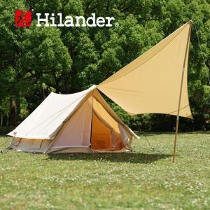 テント ハイランダー TCテント アルネス+TCタープ トラピゾイド スタートパッケージ