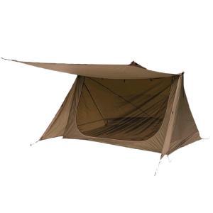 テント One Tigris スーパーシェルター アップグレード版 コヨーテブラウン|naturum-od