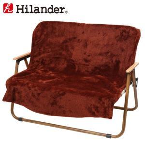 アウトドアチェア ハイランダー 2人掛けベンチ用 フリースカバー|naturum-od