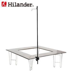 ランタンアクセサリー ハイランダー テーブル用ランタンスタンド|naturum-od