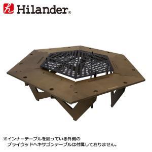 アウトドアテーブル ハイランダー スチールヘキサゴン インナーテーブル 穴あり naturum-od