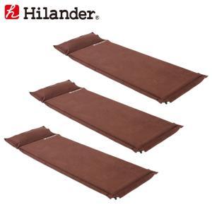 アウトドアマット ハイランダー スエードインフレーターマット(枕付きタイプ) 5.0cm お得な3点セット シングル ブラウン naturum-od