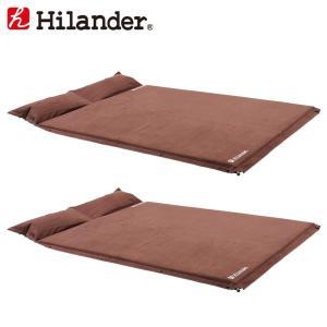 アウトドアマット ハイランダー スエードインフレーターマット(枕付きタイプ) 5.0cm お得な2点セット ダブル(2本) ブラウン naturum-od