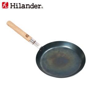 キッチンツール ハイランダー 焚き火フライパン 専用ハンドルカバー naturum-od