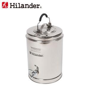 水筒・ボトル・ポリタンク ハイランダー ステンレスウォータージャグ 7.5L|naturum-od