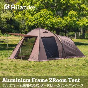 テント ハイランダー アルミフレーム2ルームテント スタートパッケージ 500270 naturum-od