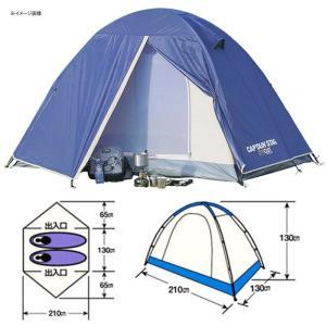 ■ジャンル:テント・タープ/テント/ツーリング、バックパッカー用テント ■メーカー: キャプテンスタ...