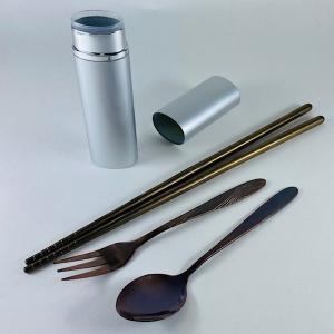 カトラリー フォーエバー 抗菌 銀の食器3点セット(箸・フォーク・スプーン・ケース) naturum-od