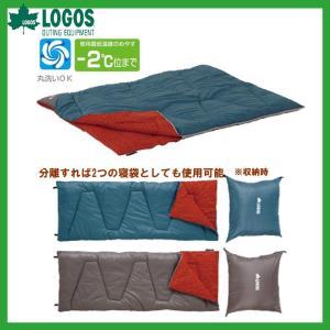 ■ジャンル:シュラフ(寝袋)/封筒型シュラフ/冬用シュラフ(寝袋) ■メーカー: ロゴス(LOGOS...