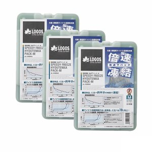■サイズ:M ■ジャンル:クーラーボックス/保冷剤・クーラーボックスアクセサリー/保冷剤 ■メーカー...
