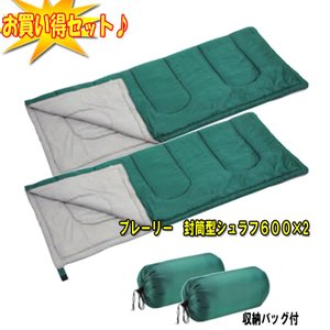 ■カラー:グリーン ■ジャンル:シュラフ(寝袋)/封筒型シュラフ/夏用シュラフ(寝袋) ■メーカー:...
