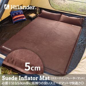 アウトドアマット ハイランダー スエードインフレーターマット(枕付きタイプ) 5.0cm ダブル ブラウン|naturum-od