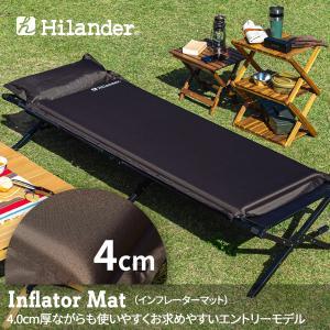 アウトドアマット ハイランダー インフレーターマット(枕付きタイプ) 4.0cm シングル ブラウン naturum-od