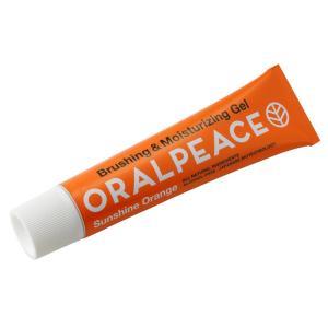 オーラルピース 歯みがき&口腔ケアジェル 50g サンシャインオレンジ