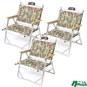 ■カラー:カモフラージュ ■ジャンル:アウトドアテーブル・チェア・スタンド/アウトドアチェア/座椅子...