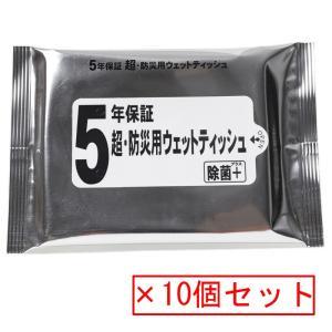 衛生用品 睦化学 5年保証・超防災用ウエットティッシュ 10個セット naturum-od