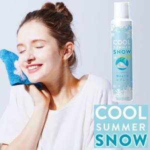 暑さ対策 コジット COOL SUMMER SNOW(クールサマースノー) naturum-od