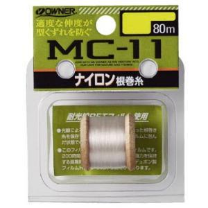 渓流仕掛け・淡水仕掛け オーナー ナイロン根巻糸 MC-11 ゴクボソ