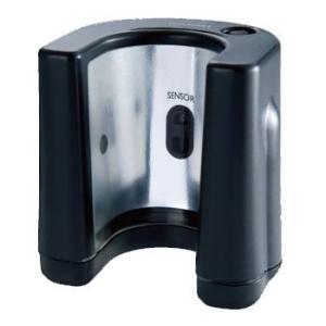 フィッシングツール ハピソン センサー機能付きウェアラブル蓄光器